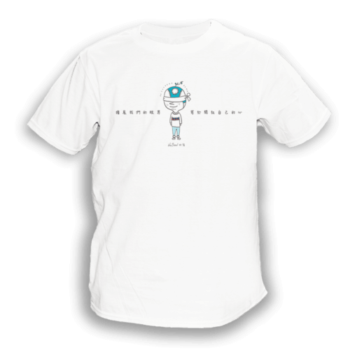 Wusoul-Tshirt-OpenMind-preview
