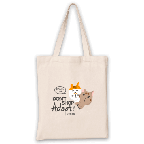 eartippingcats-adoption-10-bag