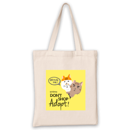 eartippingcats-adoption-bag