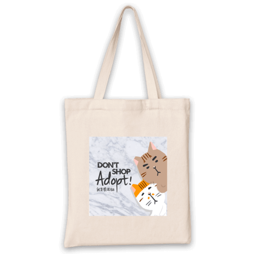eartippingcats-adoption-bringme-bag