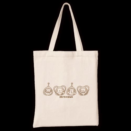 heiyinhoho-emoji-bag