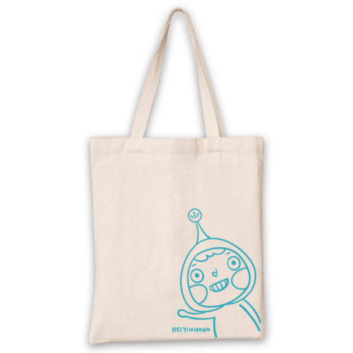 heiyinhoho-lamho-wave-bag
