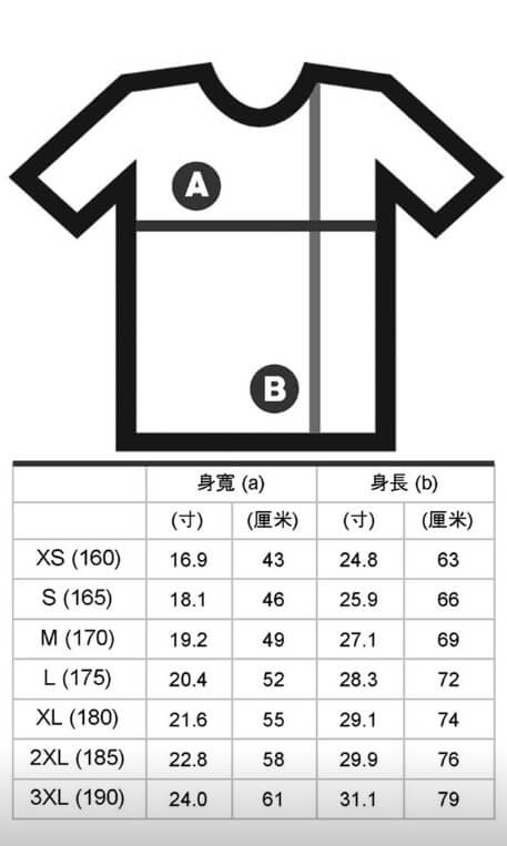 [小恩典] 	Light of Jesus T-shirt - (黑)
